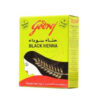 Godrej Black Henna Powder Hair Dye Color