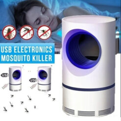 USB Rechargeable Radiationless Electric Mosquito Killer Lamp