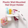 Plastic Wall Mounted Hair Dryer Holder (4)